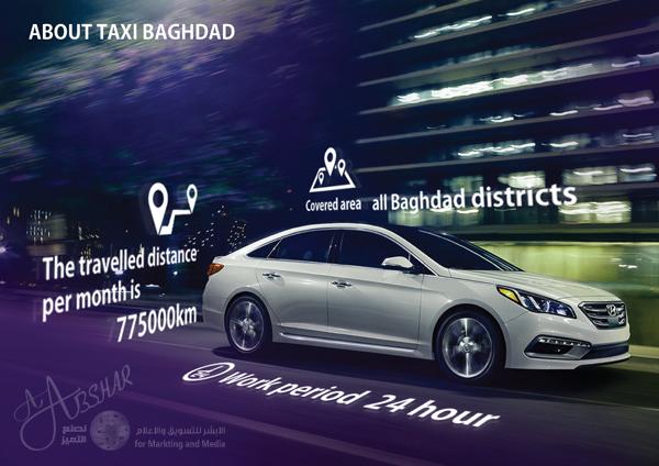 taxi-baghdad4-copy