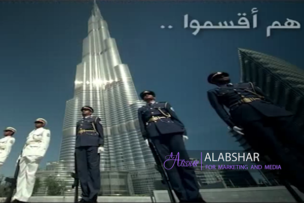 Our Works – Marketing & Promotional Campaigns – AL ABSHAR For