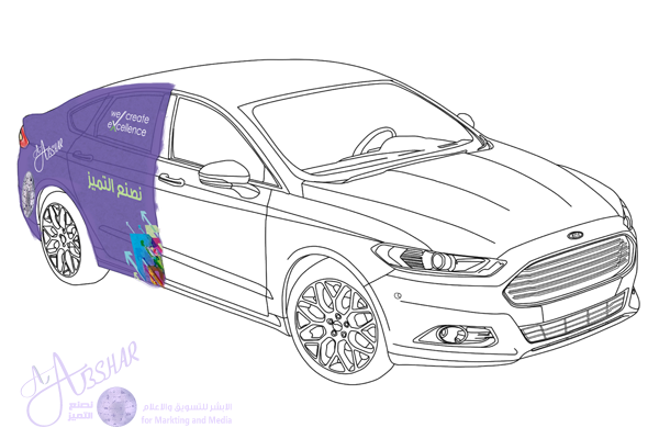2015-ford-fusion-coloring-page